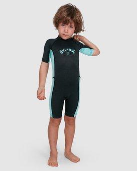 GROMS SS UV SURF SUIT  7703004