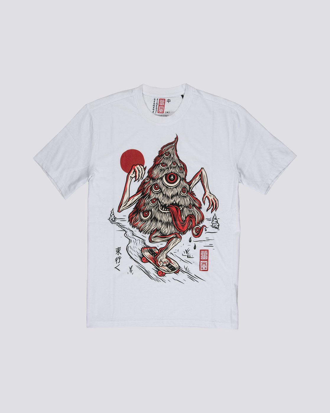 0 Timber! Go East Tree Ghost - Organic Cotton Short Sleeve T-Shirt for Men White S1SSD2ELP0 Element