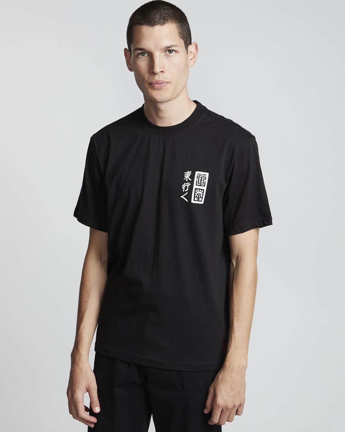 1 Love Passion Death - Short Sleeve T-Shirt for Men Black S1SSF5ELP0 Element