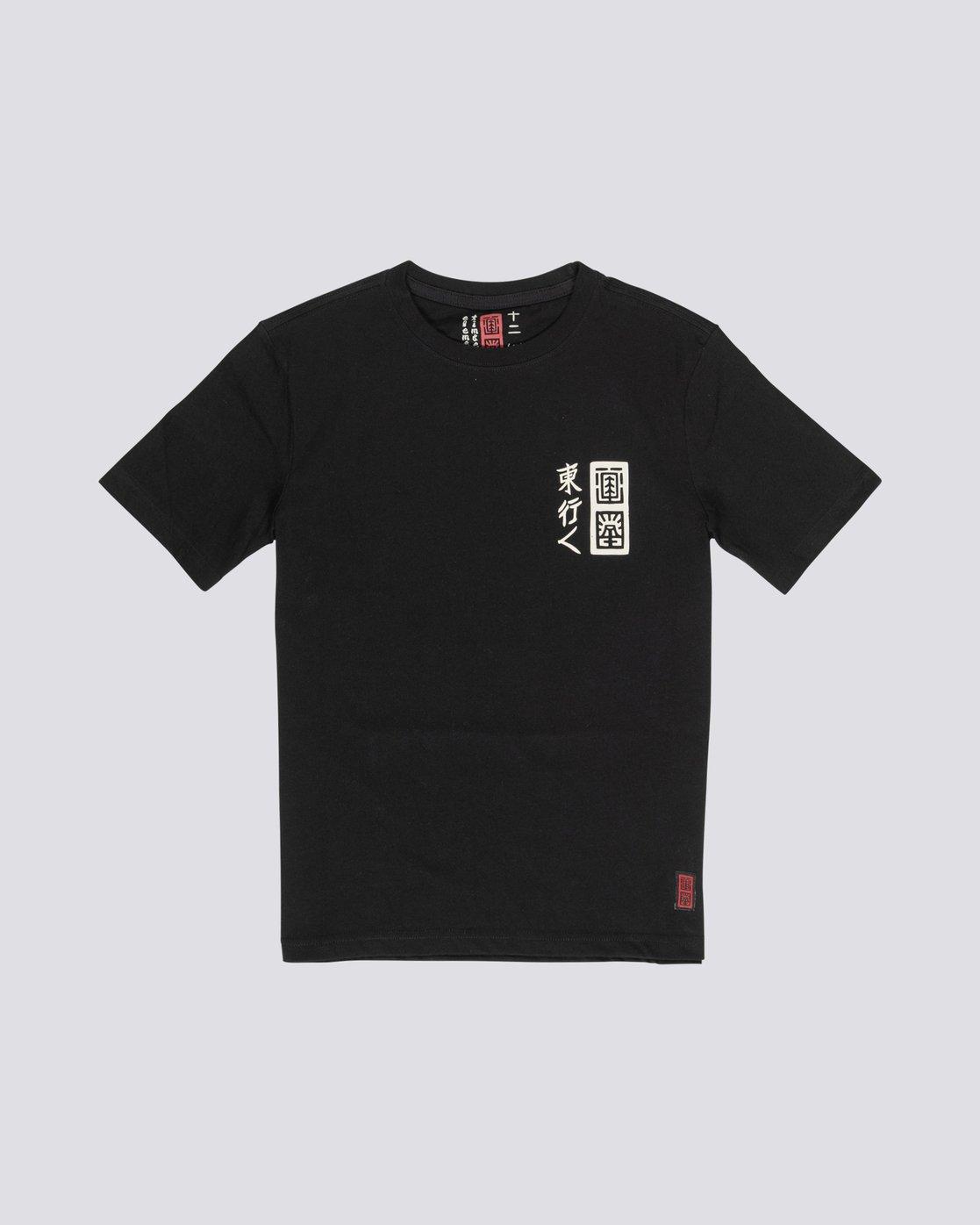 0 Love Passion Death - Organic Cotton Short Sleeve T-Shirt for Boys Black S2SSC6ELP0 Element