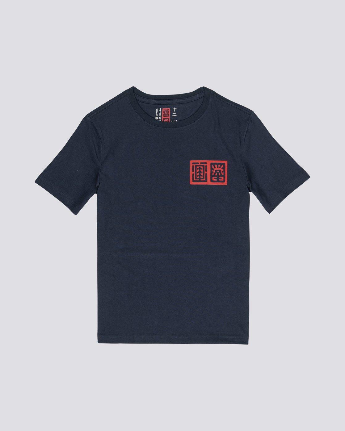 0 Tradition - Organic Cotton Short Sleeve T-Shirt for Boys Purple S2SSC7ELP0 Element