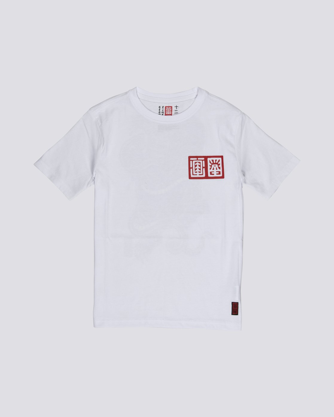 0 Tradition - Organic Cotton Short Sleeve T-Shirt for Boys White S2SSC7ELP0 Element