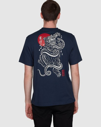 0 TRADITION SHORT SLEEVE TEE  107023 Element