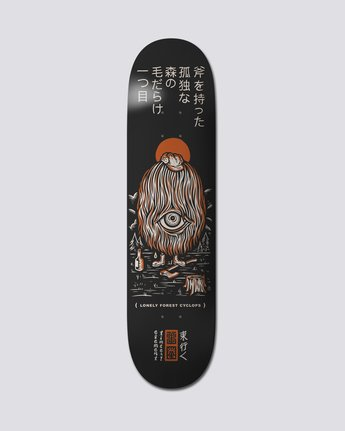 TIMBER FOREST CYCLOP  BDLG1TGC