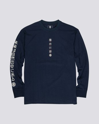 Primo Tokyo Takashi - Long Sleeve T-Shirt for Men  S1LSB3ELP0