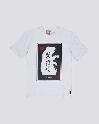 Timber! Go East Eastern Bear - Organic Cotton Short Sleeve T-Shirt for Men  S1SSD5ELP0