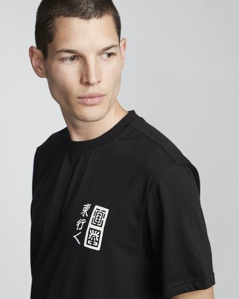 2 Love Passion Death - Short Sleeve T-Shirt for Men Black S1SSF5ELP0 Element