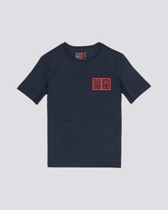 Tradition - Short Sleeve T-Shirt for Boys  S2SSC7ELP0