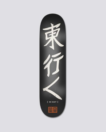"1 8.25"" Timber Wolf Dragon - Skate Decks  S4DCC1ELP0 Element"
