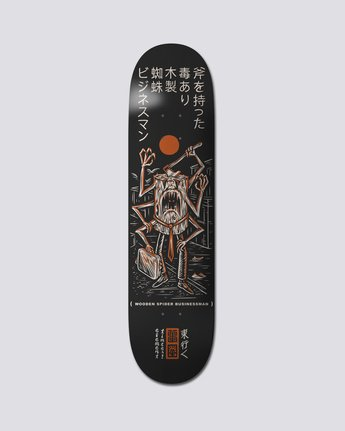 "0 8.38"" Timber Wooden Spider - Skate Decks  S4DCC2ELP0 Element"