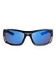 1 Солнцезащитные очки Knockout Серый EQYEY03072 Quiksilver