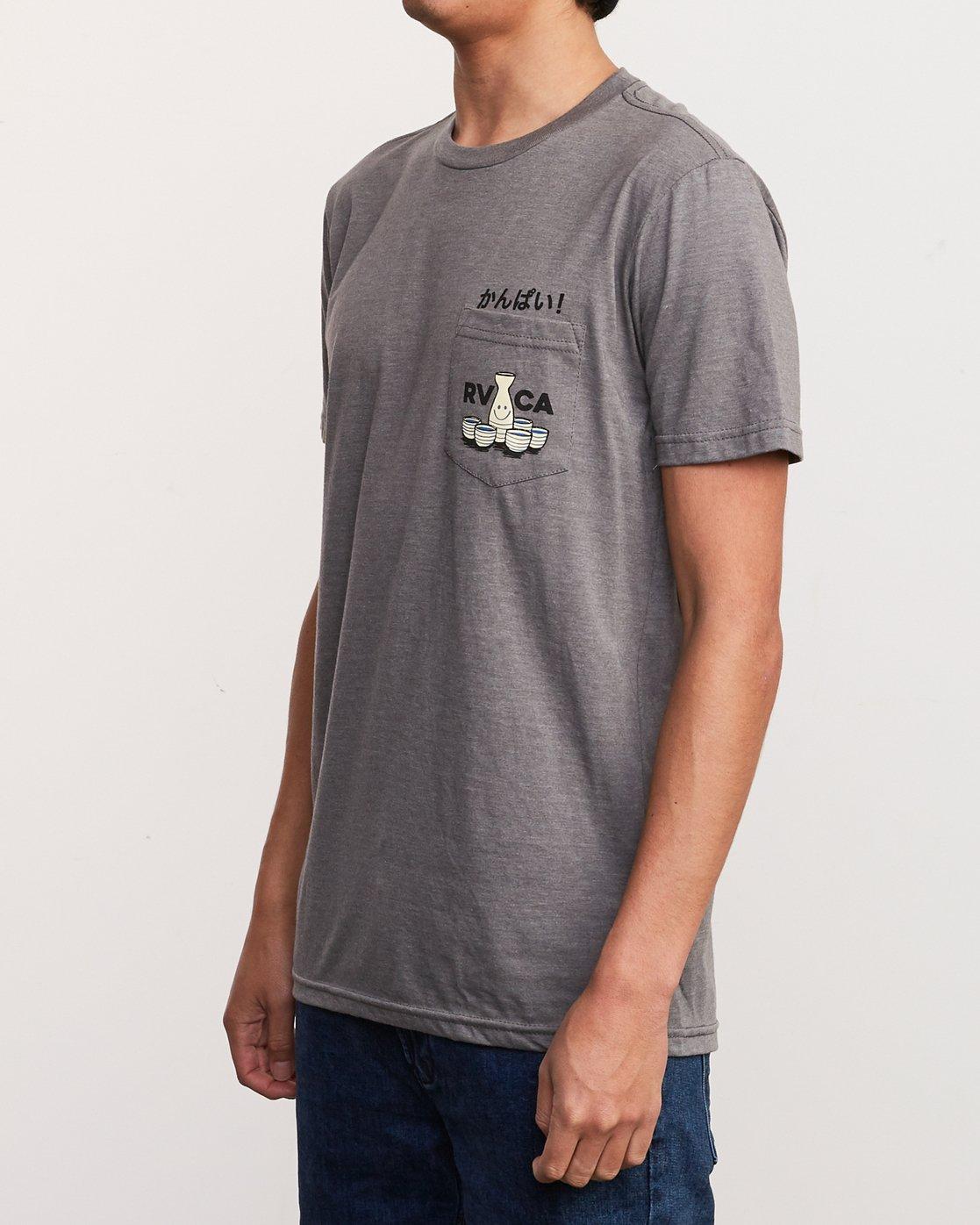 4 Kampai T-Shirt Grey M412URKA RVCA