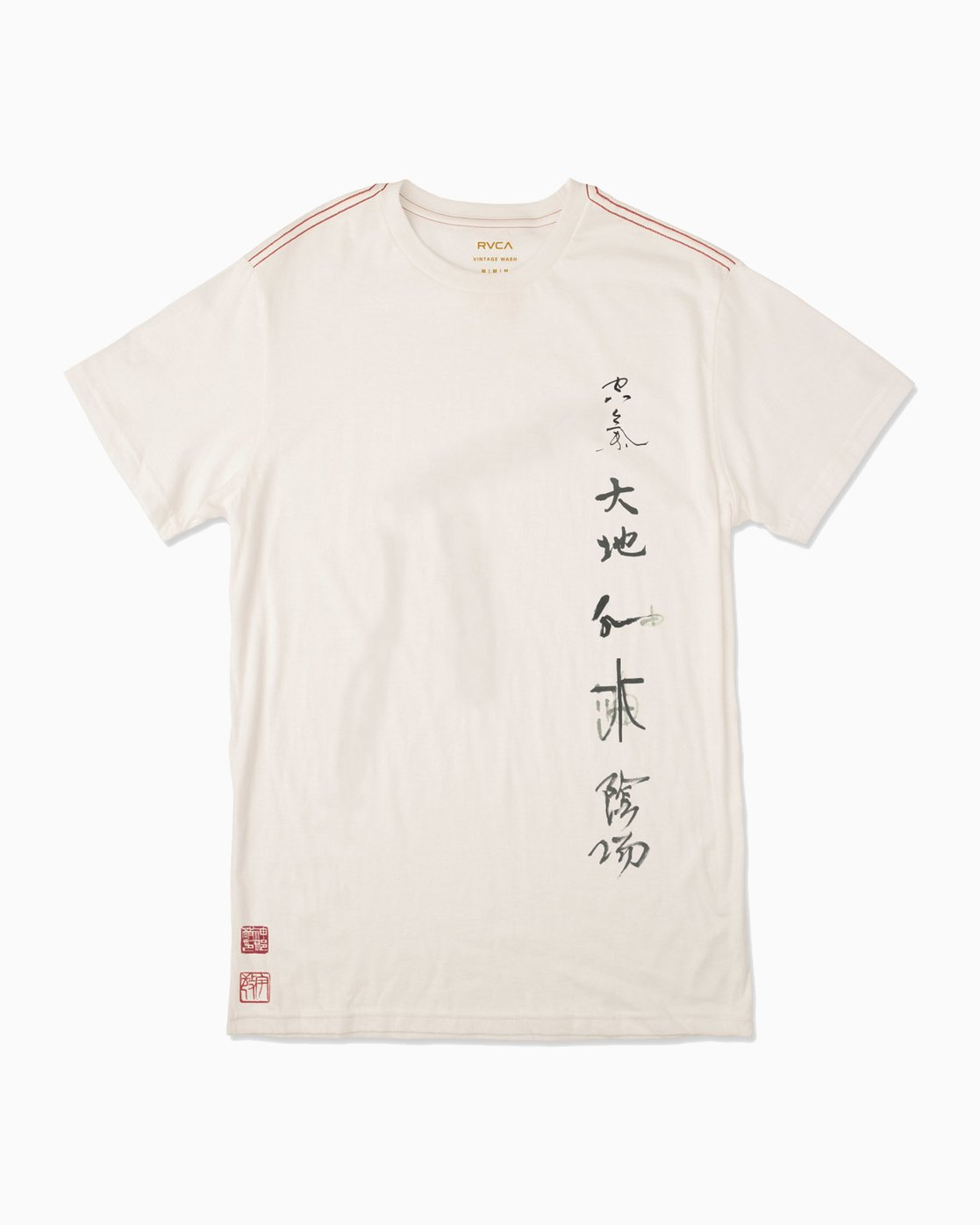 0 Past Present Future Kamigori T-Shirt White M422QRPE RVCA