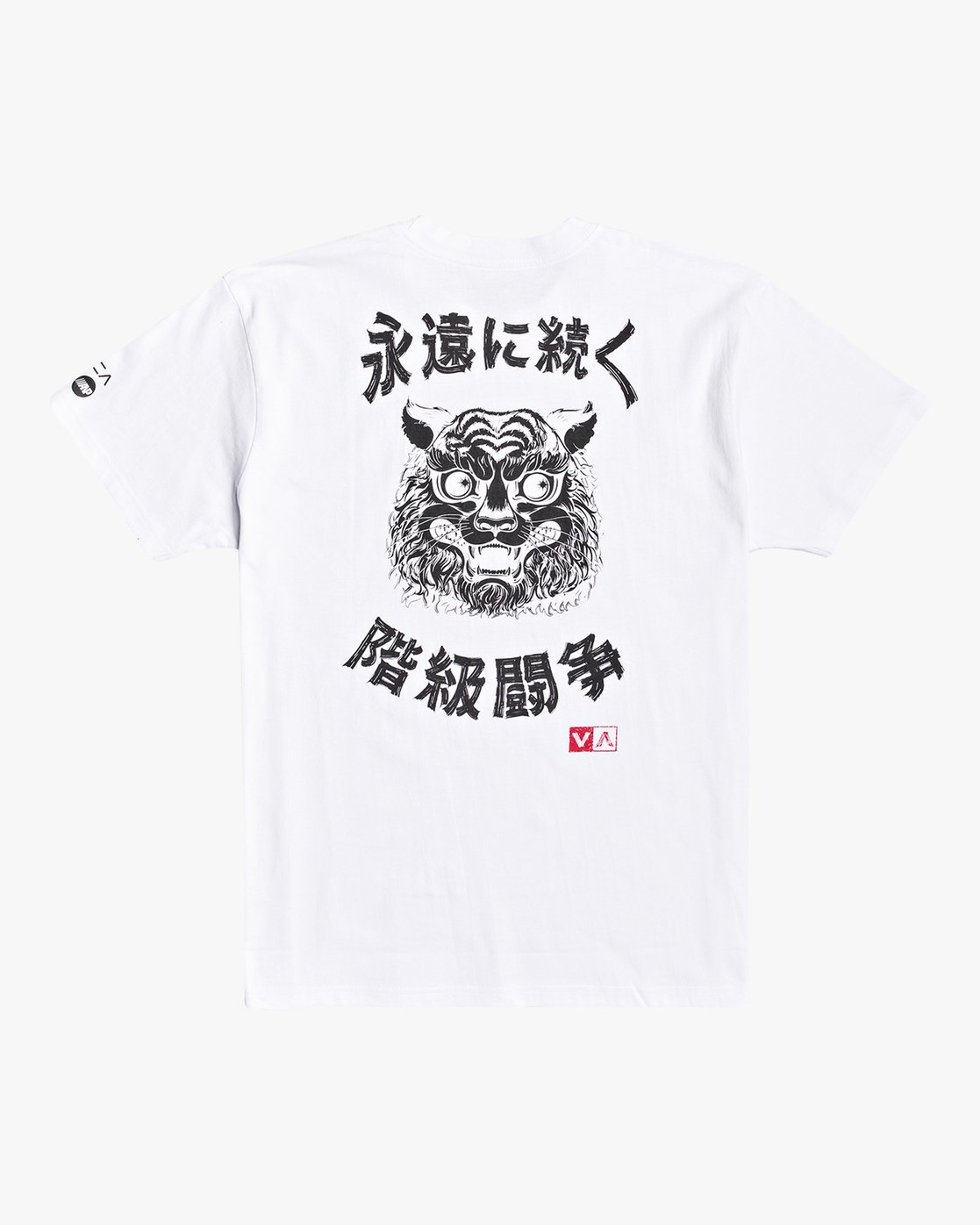 0 Tiger Stare - T-Shirt for Men White U1SSSIRVF0 RVCA