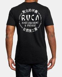 3 Mixed Arts Short Sleeve Tee Black AVYZT00527 RVCA