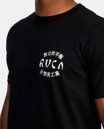 6 Mixed Arts Short Sleeve Tee Black AVYZT00527 RVCA