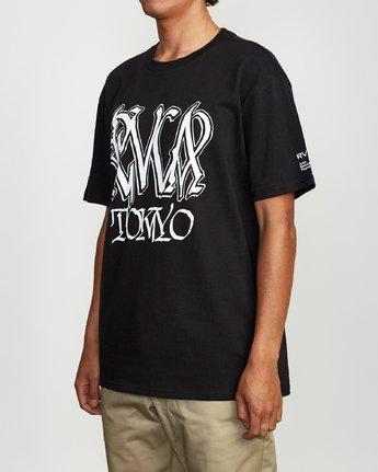 2 Defer Tokyo T-Shirt Black M410VRDT RVCA