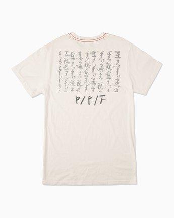 1 Past Present Future Kamigori T-Shirt White M422QRPE RVCA