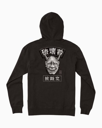 0 George Thompson Kabuki Hoodie Black M622SRPT RVCA