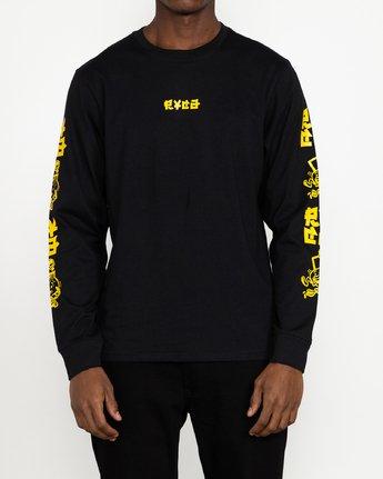 Roberto Rodriguez Redondo Send Noodles - T-Shirt for Men  U1LSRLRVF0