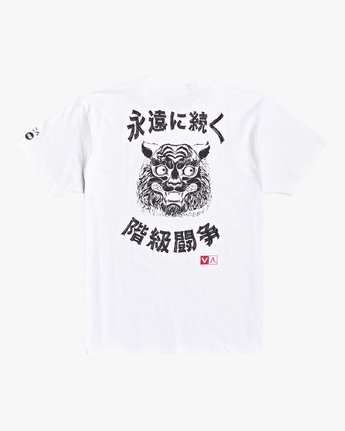 Tiger Stare - T-Shirt for Men  U1SSSIRVF0
